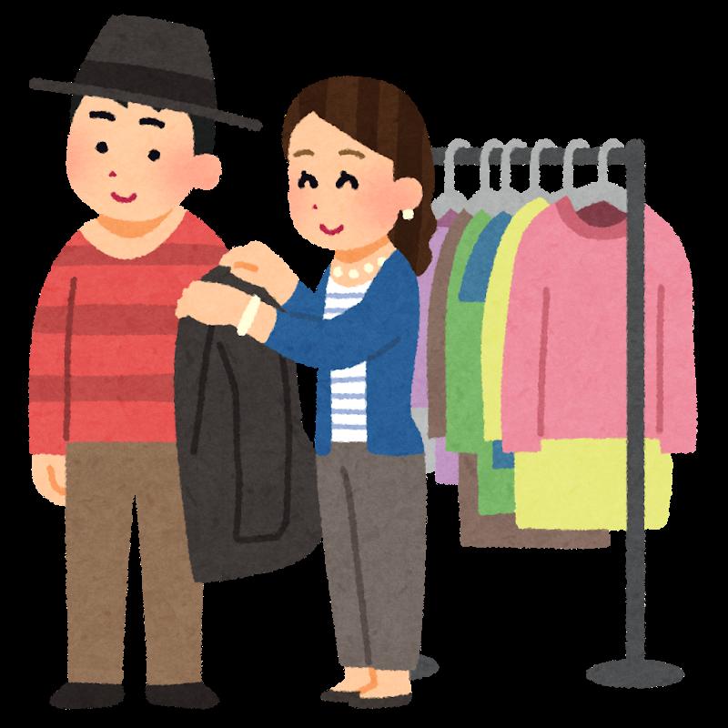 ワイファッションオタクの一ヶ月の収支がヤバすぎる…