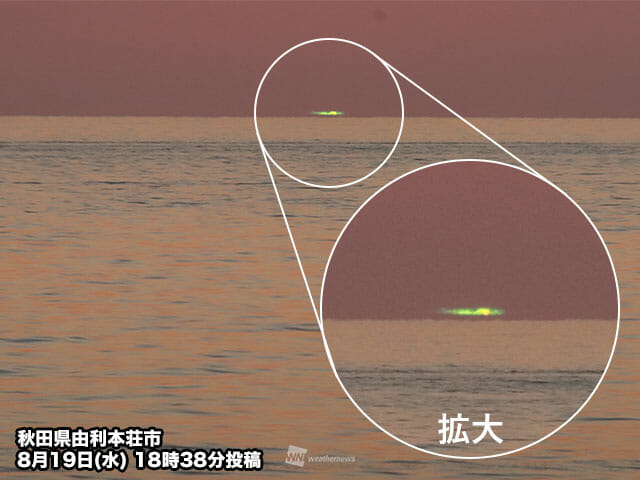 【気象】秋田県で「グリーンフラッシュ」とみられるレアな現象が目撃される