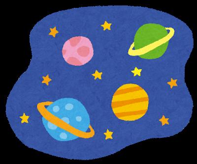 【宇宙】巨大銀河団に多数の高密度ダークマター、宇宙論揺るがす報告