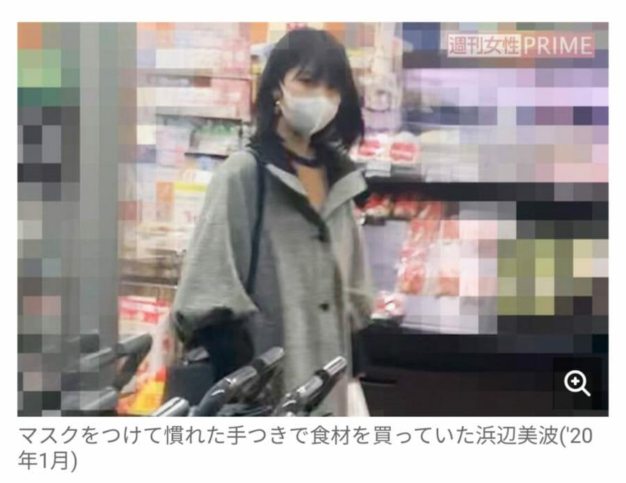 【週刊文春】女優・浜辺美波(20)、体重150kgユーチューバーと熱愛報道