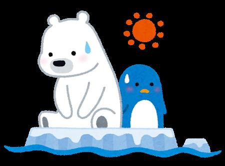 【気候変動】「北極海は死につつある」 史上最大の北極調査団、1年超ぶりに帰還 ドイツ