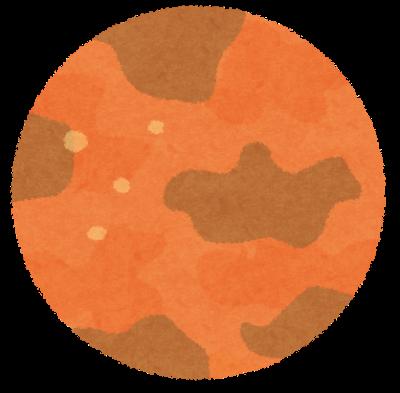 【宇宙】火星の地下に複数の湖が存在か、幅20キロに広がる毒性の水