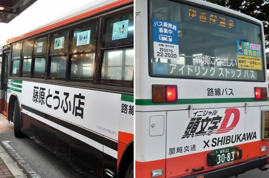 【群馬】「頭文字D」の聖地・渋川を走るバスに不安しかない...「藤原とうふ店」のロゴ入りラッピングに「峠を攻めそう」の声
