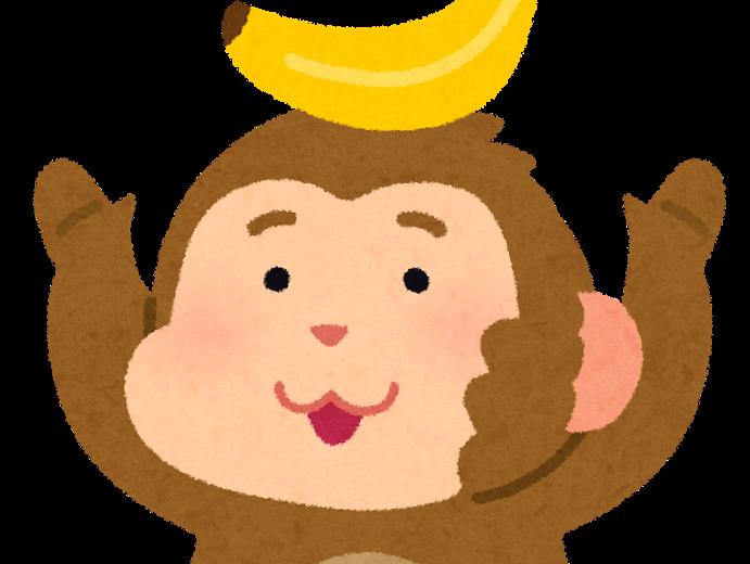 【生物】サルの脳に人間の遺伝子「ARHGAP11B」を移植したら、人間の脳のように肥大化!あの『猿の惑星』が現実にwww
