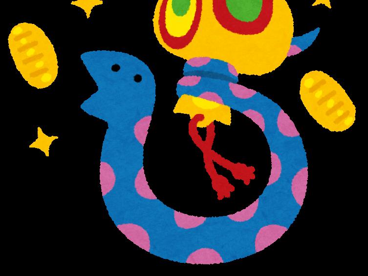 【ヘビ】1つの胴体に頭2つ…双頭のヘビ発見 野生下で生まれる確率4万分の1