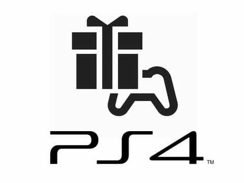 【悲報】PS4Proが早くも生産終了PS4も1モデルを除いてすべて生産終了