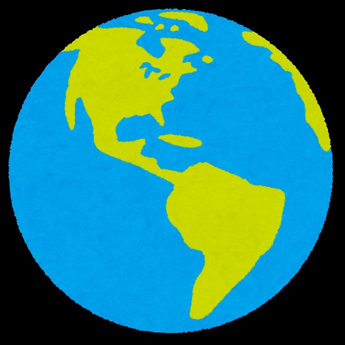【地球】自転が急加速中! 史上初、時間を1秒引く「負のうるう秒」が検討されている