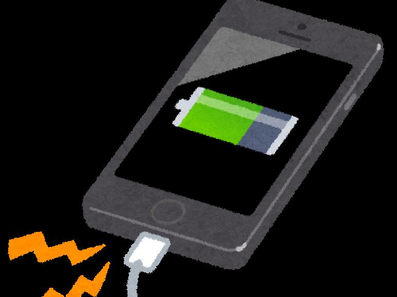 【充電】人間の体をスマホのバッテリーにできるかもしれない技術