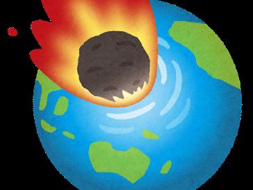 【天文】超高層ビルの高さに匹敵するサイズの小惑星 8月に地球に接近