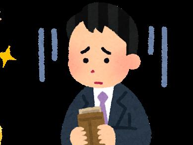 【経団連】「最低賃金の引き下げ」を日本政府に打診していた