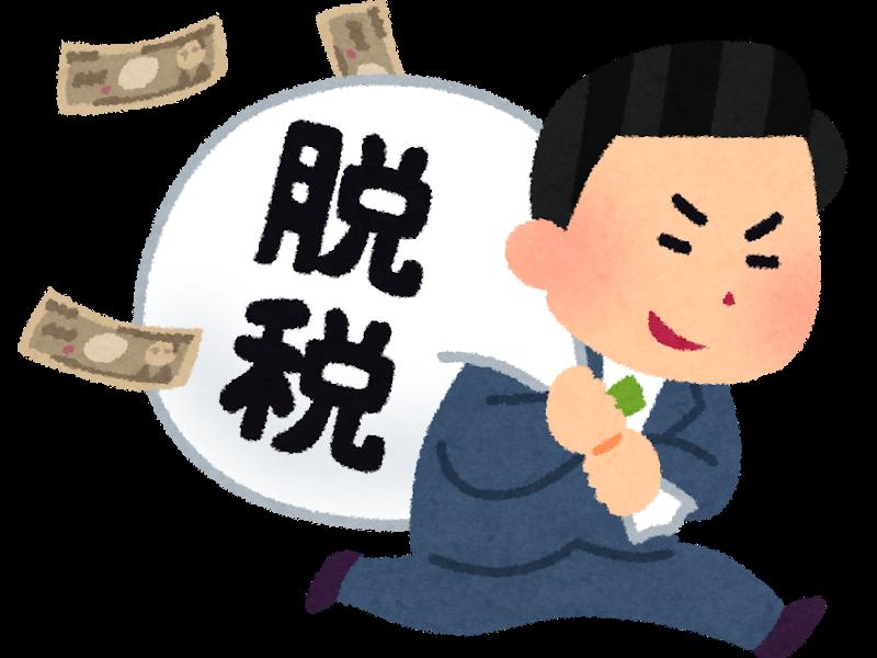 【アニメ】「鬼滅」制作会社「ufotable」を脱税で起訴