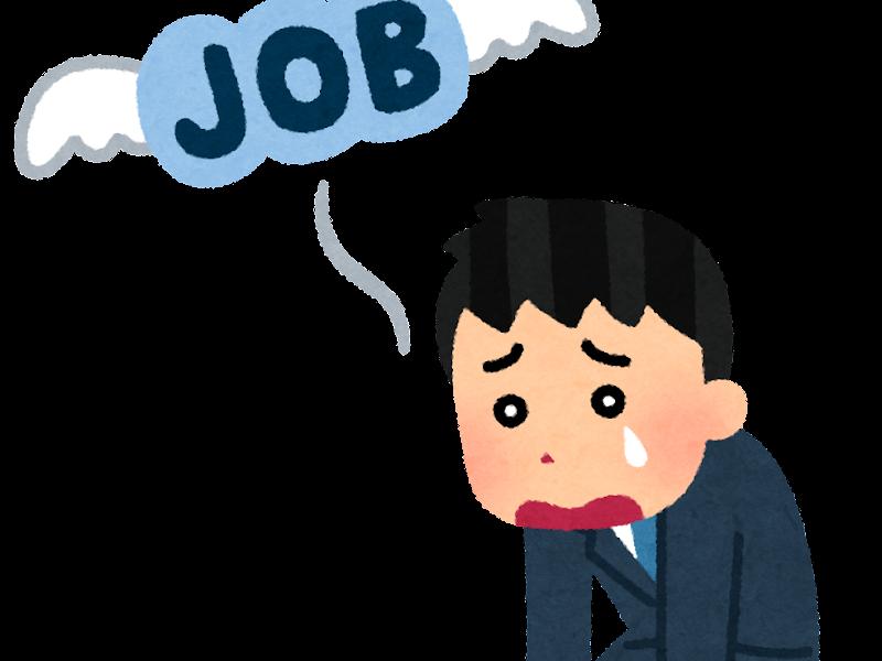 【経済】失業「1年以上」が3割超 4~6月74万人、長期化懸念