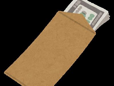 【経済】最低賃金近くで働く人が10年で倍増